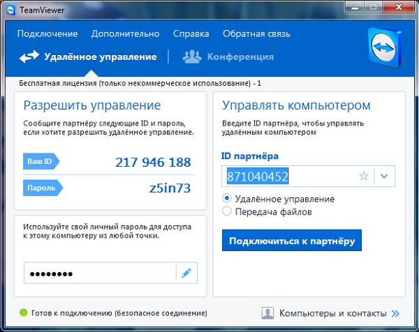 Окно регистрации пользователя