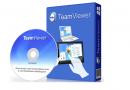 Как установить и пользоваться TeamViewer