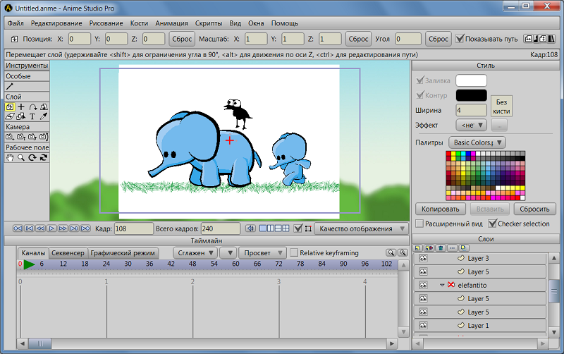 Скриншот к Anime Studio Pro