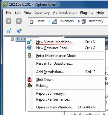 Пункт «New Virtual Machine»