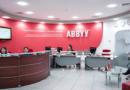 ABBYY — программы для избавления от офисной рутины