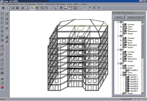 Скриншот к ArchiCAD
