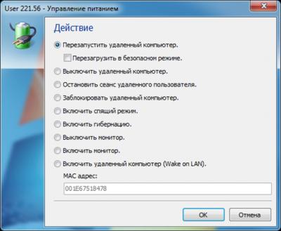 Скриншот к TektonIT