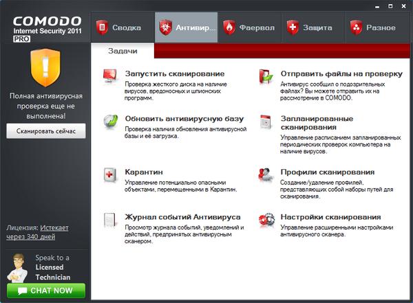 Скриншот к Comodo