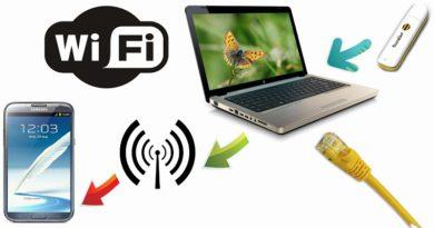 Как раздать Wi-Fi-сигнал с ноутбука