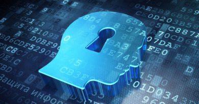 Особенности и требования защиты для баз данных