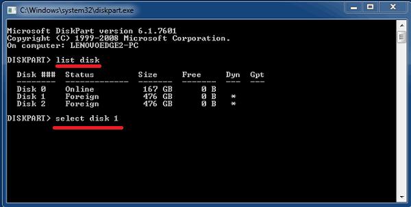 Введение команд List disk и Select Disk