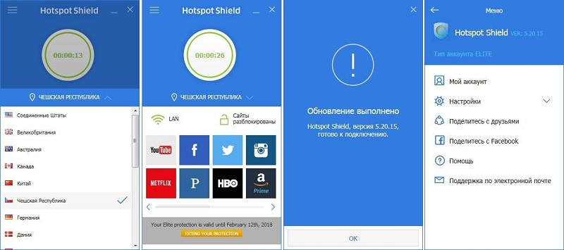 Скриншот к Hotspot Shield