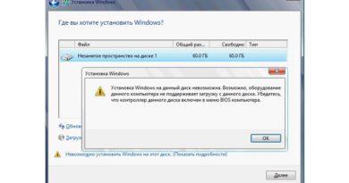 Как решить проблему с ошибкой «Установка Windows невозможна»