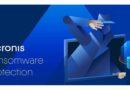 Особенности работы с AcronisRansomware Protection. Настройки защиты и резервного копирования