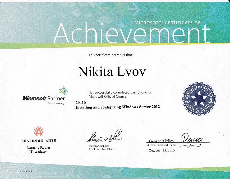 Microsoft Certificate Of Achivement