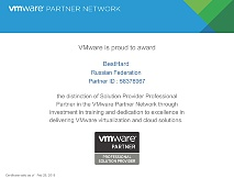 Certificate Vmware Professional Solution Provider