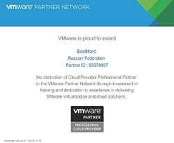 Certificate Vmware Professional Cloud Provider