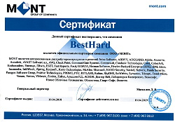 Certificate MONT