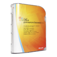 Microsoft Office 2007 Small Business BOX [W87-01094]