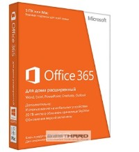 Microsoft Office 365 Home Premium 5 Devices for PC or Mac BOX [6GQ-00232]