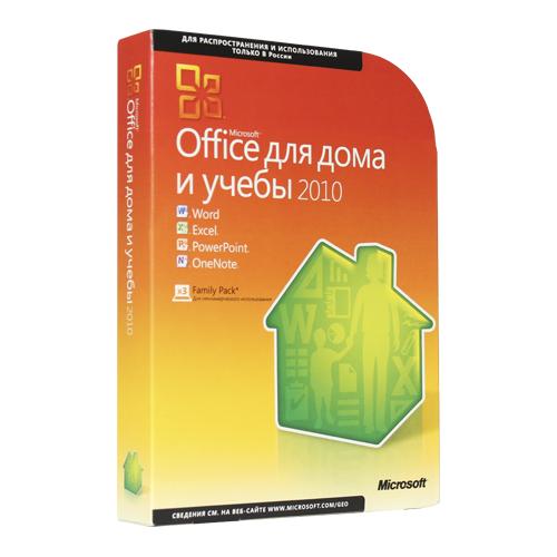 Ключи для Microsoft Office 2013 скачать бесплатно