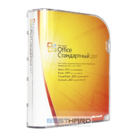Microsoft Office 2007 Standard (x32/x64) BOX [021-07764]