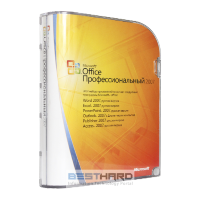 Microsoft Office 2007 Professional PKC Microcase [269-13752]