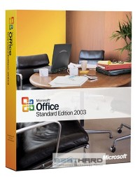 Microsoft Office 2003 Standard BOX [021-06304]