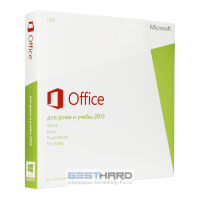 Microsoft Office 2013 Home and Student OEM [TZK-619945]