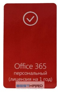 Microsoft Office 365 Personal for PC or Mac PKC Microcase [QQ2-00078]