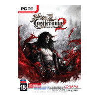 Castlevania: Lords of Shadow 2 [PC, русская документация] [1CSC20000991]