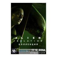 Alien: Isolation. Nostromo Edition [PC, русская версия] [1CSC20001258]