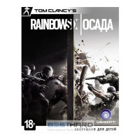 Tom Clancy's Rainbow Six: Осада. Collector's Edition [PC, русская версия] [1CSC20001704]