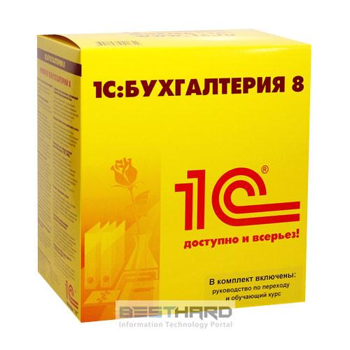 1С:Предприятие 8 КОРП. Клиентская лицензия на 1 р.м. (USB) [4601546106575]