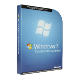 Microsoft Windows 7 Professional SP1 (x32/x64) BOX [FQC-05347]
