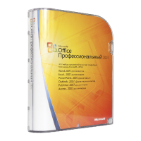 Microsoft Office 2007 Professional OEM [269-11634]