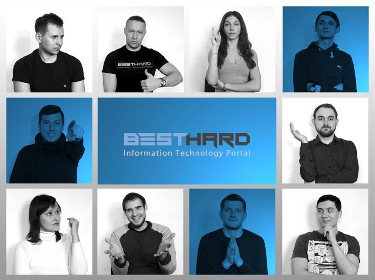 наша команда BestHard